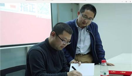 北京科技大学EMBA王喜文老师签字留念,北京科技大学EMBA