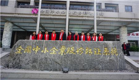 创能科技成员合影,华南理工大学EMBA