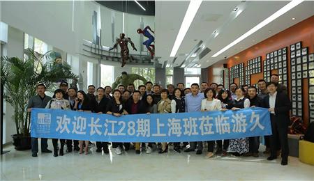 长江商学院EMBA28期4班学员合影,长江商学院EMBA