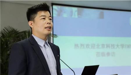 北京科技大学EMBA学员张志宇,北京科技大学EMBA