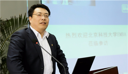 李勃,北京科技大学EMBA