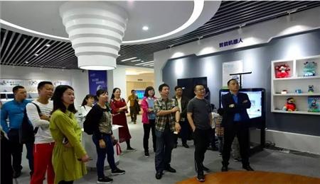 科大讯飞股份有限公司,北京科技大学EMBA