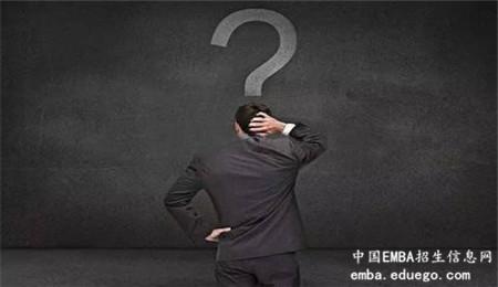 选择北京交通大学EMBA研修班主要看什么,北京交通大学EMBA