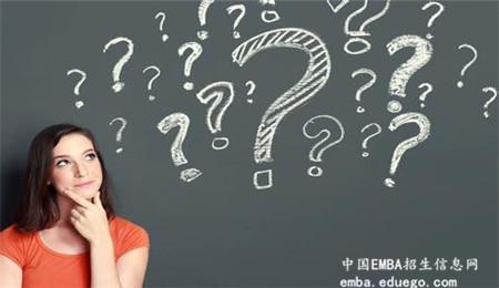 暨南大学EMBA学费是多少,暨南大学EMBA