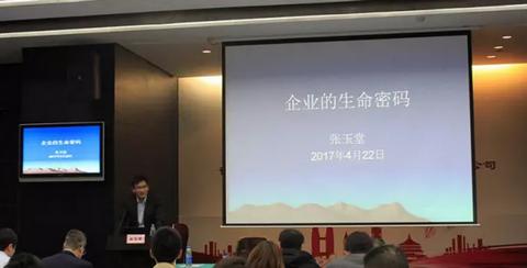 西安交大EMBA上海班公益课堂