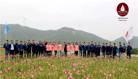 中国科学技术大学EMBA1601班学员合影,