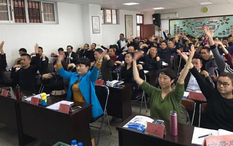 云南大学总裁22班、23班讲授《公司治理之纳税筹划》