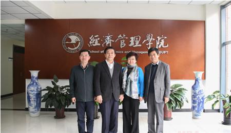 三位教授合影,北京邮电大学EMBA