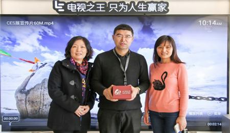 马老师分享礼品,北京邮电大学EMBA