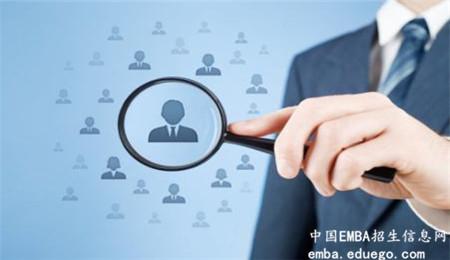 EMBA报名申请资料审核严格吗,EMBA