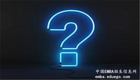选择EMBA课程时要注意哪些问题,EMBA