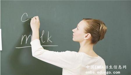 人民大学EMBA课程如何学习,人民大学EMBA