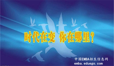 上海交通大学EMBA改革后有什么变化,上海交通大学EMBA
