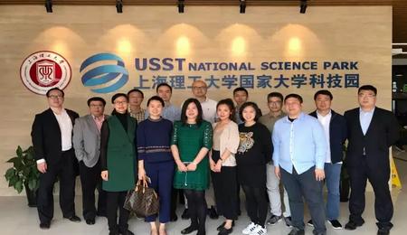 走进上海理工大学国家大学科技园