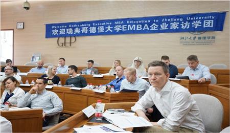 瑞典哥德堡EMBA企业家团,浙江大学EMBA