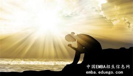学习清华经管EMBA有哪些好处,清华经管EMBA,EMBA