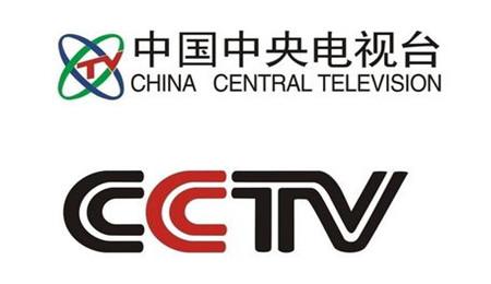 中央电视台,EMBA