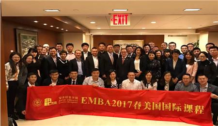 上海交通大学EMBA师生合影,上海交通大学EMBA,EMBA
