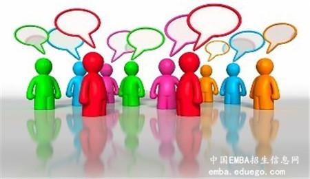 西安交通大学EMBA报名都考察哪些内容,西安交通大学EMBA,EMBA