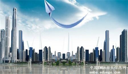参加北京航空航天大学EMBA有哪些收获,北京航空航天大学EMBA,EMBA