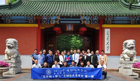 """中国首个""""互联网+物流""""EMBA总裁班上海正式开课"""