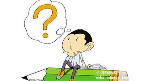 如何选择EMBA考前辅导班,EMBA