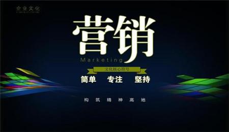 营销,EMBA