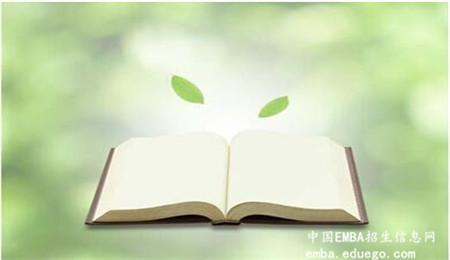 如何选择合适的EMBA备考辅导书,EMBA