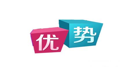 上海交通大学EMBA专业优势有哪些,上海交通大学EMBA,EMBA