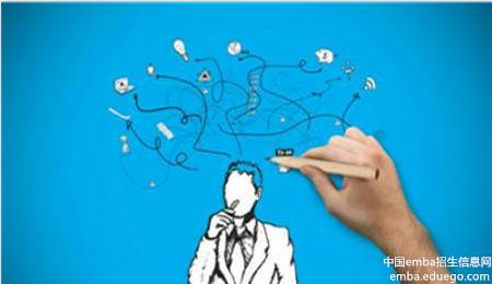电子科技大学EMBA总裁班有哪些特色?
