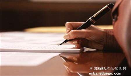山东大学EMBA报名费,山东大学EMBA,EMBA