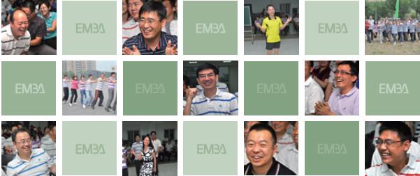 北京邮电大学经济管理学院EMBA学员构成