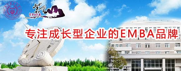 2015级南京理工EMBA移动课堂走进常州暨结课典礼预告