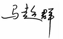 ED49]UR4SMU041@OS59`{ZE.png