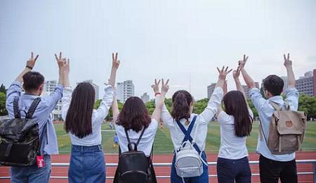 武汉大学EMBA