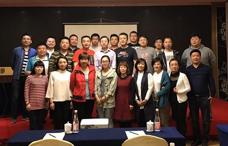 北京理工大学EMBA2016级秋季班--郑州移动课堂
