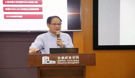 上海交通大学安泰经济与管理学院党委书记、EMBA课程教授余明阳
