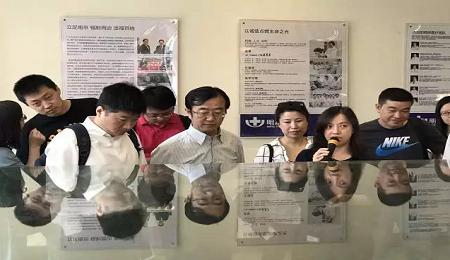 南京大学EMBA健康管理班走进明基医院