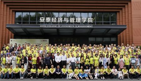上海交通大学EMBA,EMBA