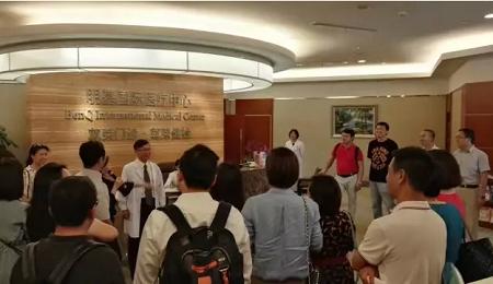 南京大学EMBA健康管理班走进明基医院g