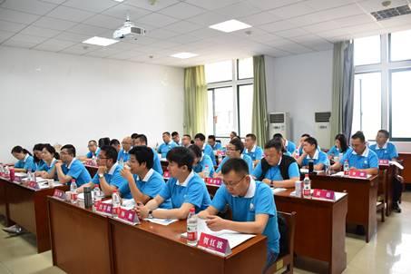 2017年中南政法大学高级研修班第一期顺利开班
