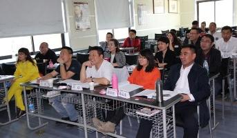 内蒙古大学EMBA《公司理财》课程