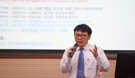 浙江大学EMBA2016新阶层班6月上课记实