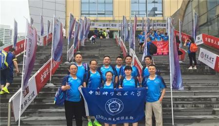 中国科学技术大学EMBA,EMBA
