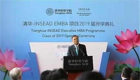 清华经管EMBA,EMBA