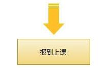 武汉大学EMBA报考流程
