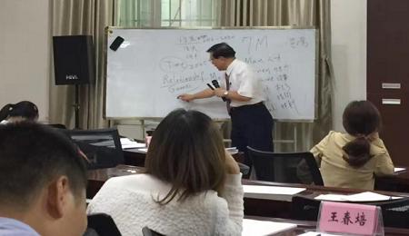 贵州大学EMBA