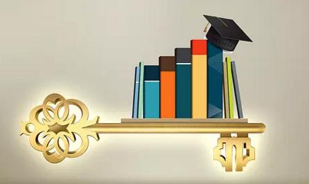 改革后EMBA和MBA如何取舍