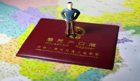 北京大学EMBA毕业对落户有帮助吗