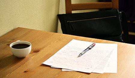 北京理工大学EMBA毕业论文如何写